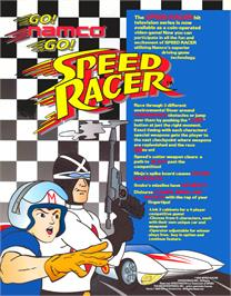 Advert for Speed Racer on the Arcade.