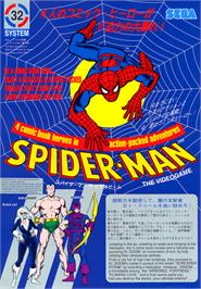 Advert for Spider-Man: The Videogame on the Arcade.