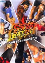 Advert for Spikers Battle on the Sega Naomi.