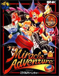 Advert for Spin Master / Miracle Adventure on the Arcade.