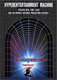 Advert for Starblade on the Commodore Amiga.