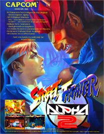 Advert for Street Fighter Alpha 2 on the Sony Playstation.