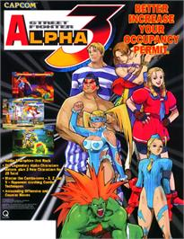 Advert for Street Fighter Alpha 3 on the Arcade.