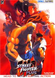 Advert for Street Fighter EX 2 Plus on the Arcade.