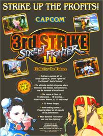 Advert for Street Fighter III 3rd Strike: Fight for the Future on the Arcade.