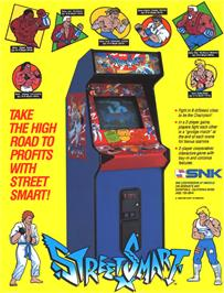 Advert for Street Smart on the Sega Genesis.