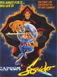 Advert for Strider Hiryu on the Arcade.