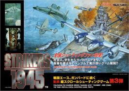 Advert for Strikers 1945 on the Sega Saturn.