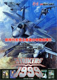 Advert for Strikers 1945 III on the Arcade.