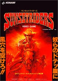 Advert for Sunset Riders on the Arcade.