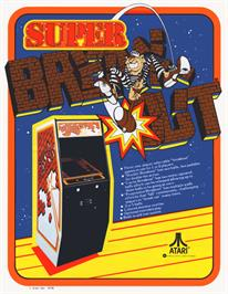 Advert for Super Breakout on the Atari 8-bit.