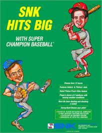 Advert for Super Champion Baseball on the Arcade.