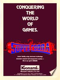 Advert for Super Cobra on the Arcade.