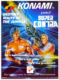 Advert for Super Contra on the Arcade.
