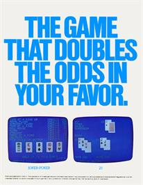 Advert for Super Double on the Arcade.