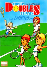 Advert for Super Doubles Tennis on the Arcade.