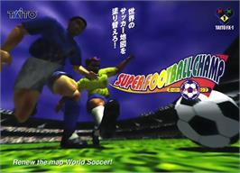 Advert for Super Football Champ on the Arcade.