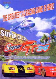 Advert for Super GT 24h on the Arcade.