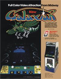 Advert for Super Galaxians on the Arcade.
