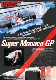 Advert for Super Monaco GP on the Commodore Amiga.