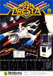Advert for Super Moon Cresta on the Arcade.