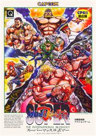 Advert for Super Muscle Bomber: The International Blowout on the Arcade.