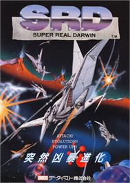 Advert for Super Real Darwin on the Arcade.