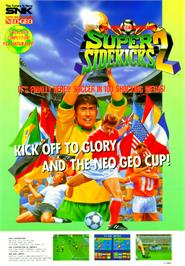 Advert for Super Sidekicks 2 - The World Championship / Tokuten Ou 2 - real fight football on the Arcade.