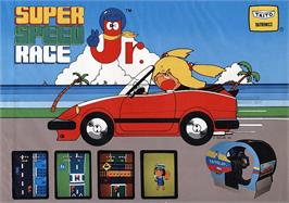 Advert for Super Speed Race on the Arcade.