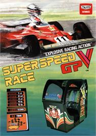 Advert for Super Speed Race Junior on the Arcade.