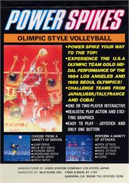 Advert for Super Volley '91 on the Arcade.