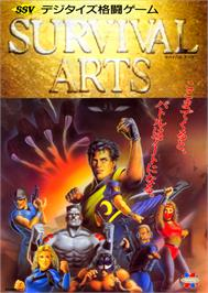 Advert for Survival Arts on the Arcade.