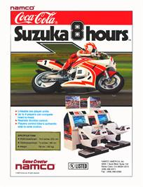 Advert for Suzuka 8 Hours on the Arcade.