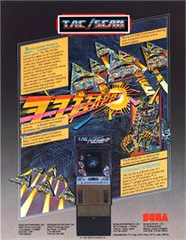 Advert for Tac/Scan on the Arcade.