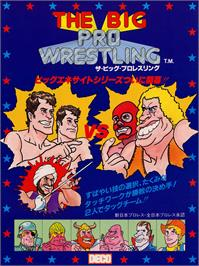 Advert for Tag Team Wrestling on the Nintendo NES.