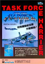 Advert for Task Force Harrier on the Arcade.