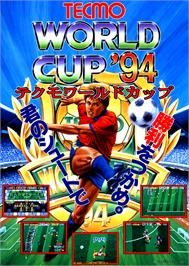 Advert for Tecmo World Cup '94 on the Arcade.