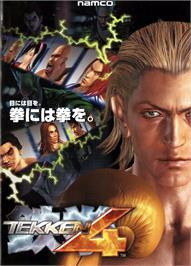Advert for Tekken 4 on the Arcade.