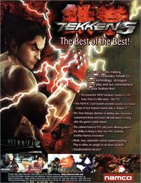 Advert for Tekken 5.1 on the Arcade.