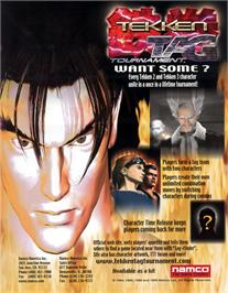 Advert for Tekken Tag Tournament on the Arcade.