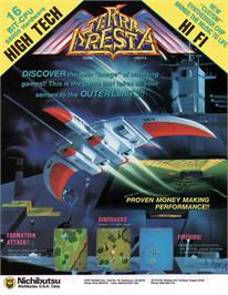Advert for Terra Cresta on the Nintendo NES.