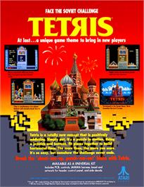 Advert for Tetris on the Arcade.