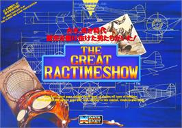 Advert for The Great Ragtime Show on the Arcade.