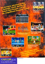 Advert for The King of Dragons on the Nintendo SNES.