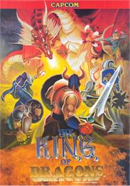 Advert for The King of Dragons on the Arcade.