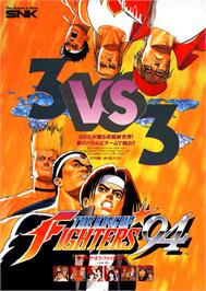 Advert for The King of Fighters '94 on the Arcade.