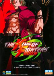 Advert for The King of Fighters 2003 on the SNK Neo-Geo MVS.