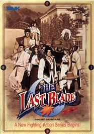 Advert for The Last Soldier on the Arcade.