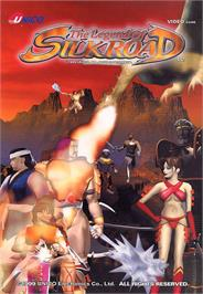 Advert for The Legend of Silkroad on the Arcade.
