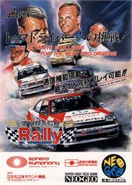 Advert for Thrash Rally on the Arcade.